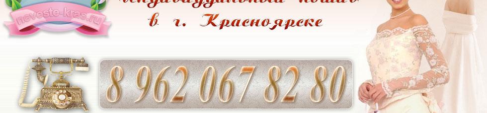 Вечернее Платье Купить Красноярске