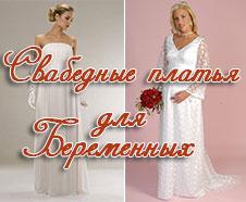 Официальный сайт МО город Свободный Амурской обл 25